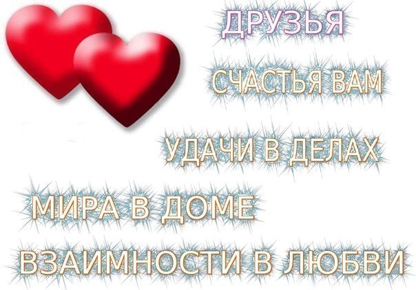 http://content-21.foto.my.mail.ru/community/amour1/_groupsphoto/h-22485.jpg
