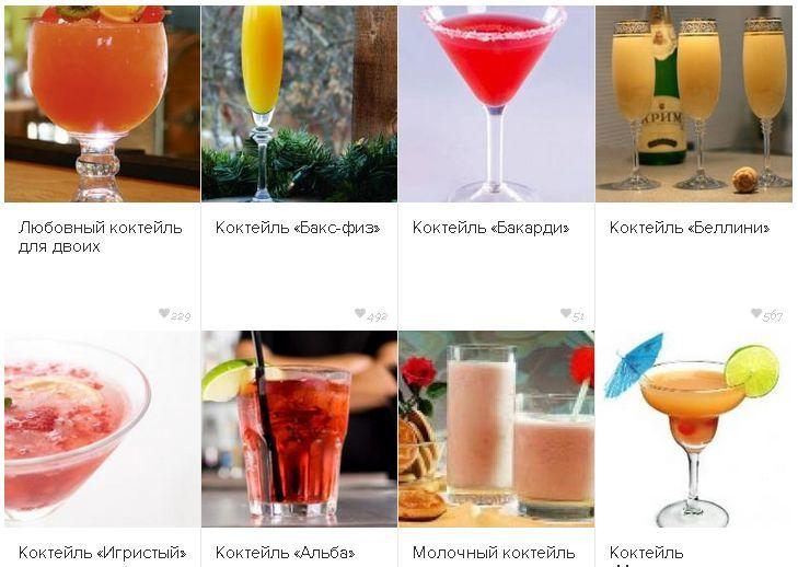 В домашних условиях безалкогольные и простые коктейли 79