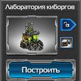 Правила Войны - ядерная стратегия! скриншот 4