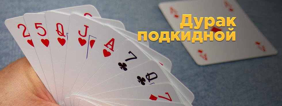 в бесплатно 1000 регистрации онлайн без играть в карты