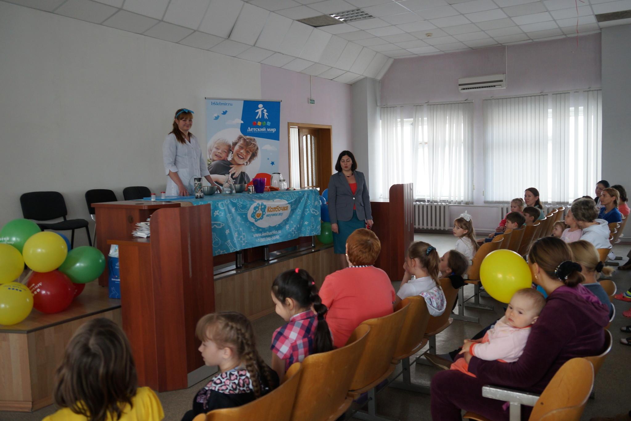Открытие детских комнат