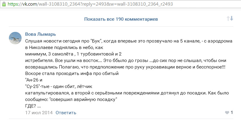https://content-21.foto.my.mail.ru/mail/m_spasskyj/3/b-350.png